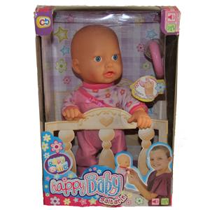 Muñeco HAPPY BABY SALTARIN